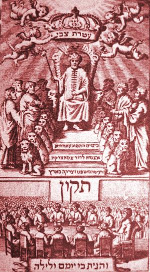 sabbatai-zevi1